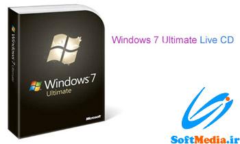 www.softmedia.ir - نسخه بدون نیاز به نصب ویندوز ۷ - Windows 7 Ultimate Live CD