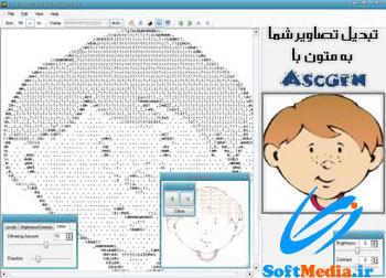 www.softmedia.ir -
